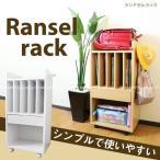 木製ランドセルラック / VRR4085 「送料無料」