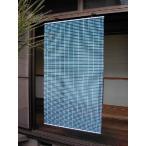 木曽すだれ /ビニール 88×152cm