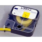 【平日14時まで即日出荷】マックス(MAX) LM-TP312Y 黄 (12mm幅/8m巻) レタツイン用テープカセット LM91027