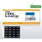 日油技研工業 [サーモラベル スーパーミニ 3K] 3K-65 (20枚)