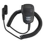 アルインコ(ALINCO) 【EMS-66】 DJ-DP50デジタル簡易ハンディシリーズ共用 交互通話用スピーカーマイク