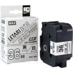 高速・高解像度印刷 Hテープ LM-H536BW 白ラベル LX90681 36mm