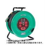 日動工業 電工ドラム NDC-EK54FCT 屋内型 100V屋内型ドラム 50m