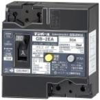 テンパール工業 GB-2EA 30A 30MA 漏電遮断器 2EA3030 Eシリーズ(経済タイプ)