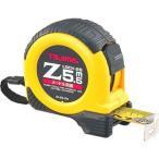 タジマ ZL25-55CB コンベックス Zロック-25 【300175】