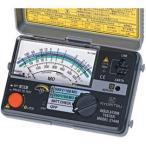 【平日15時まで当日発送】共立電気計器 MODEL3144A アナログ絶縁抵抗計(小型2レンジ)