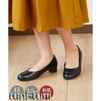 ブラックラウンドトゥローヒールパンプス(制菌・消臭中敷)(選べるワイズ) 靴(シューズ) 大きなサイズ 30代 40代 50代 女性 大きいサイズ レディース