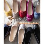 やわらかバレエシューズ(低反発中敷)(ワイズ4E)23.0cm-26.5cm 靴(シューズ) 幅広 30代 40代 50代 女性 エナメル スエード 楽ちん カジュアル