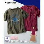 L-10L 綿100%異素材使いTシャツ(コンバース) トップス 大きなサイズ 30代 40代 50代 女性 春 夏 大きいサイズ レディース converse