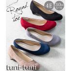 ラウンドトゥローヒールパンプス(低反発中敷)(ワイズ4E) 靴(シューズ) 大きなサイズ 30代 40代 50代 女性 大きいサイズ レディース
