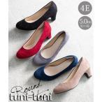 ラウンドトゥミドルヒールパンプス(低反発中敷)(ワイズ4E) 靴(シューズ) 大きなサイズ 30代 40代 50代 女性 大きいサイズ レディース