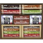 ドトールスティックコーヒー&紅茶コレクション(IST-BO)