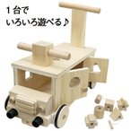 きこりのおもちゃ 木製ぶろっくバス 木製 押し車 かわいい おしゃれ デザイン 車 子供 玩具 楽しい アレックスサンガ