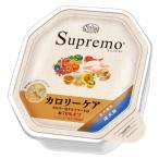 シュプレモ カロリーケア 成犬用トレイ 100g