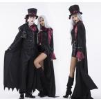 ハロウィン 吸血鬼 ドラキュラ 衣装 仮装 コスプレ コスチューム ハロウィーン メンズ レディース ペアルック お揃い
