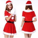 サンタクロース ワンピース サンタワンピース ミニ ひざ丈 可愛い クリスマス衣装 サンタ コスプレ サンタクロース コスチューム サンタ衣装