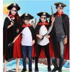 ハロウィン halloween コスプレ衣装 子供 海賊 コスプレ