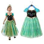 お姫様 アナ 風 エルサ 風 ドレス プリンセスドレス 子供ドレス 雪の女王風 雪風 ドレス フローズン 子供用 ワンピース コスプレ