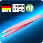 【メール便送料無料】 ドイツ ゾーリンゲン Niegeloh(ニゲロ社)のツイザー 【毛抜き ツイーザー ツィザー】