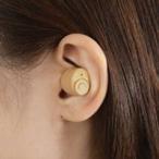 【メール便送料無料】 耳にすっぽり集音器2 AKA-106 【耳穴式集音器 補聴器型】