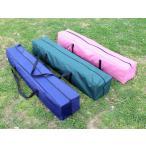 【送料無料】ワンタッチ タープテント用キャリーバッグ 収納バッグ 専用バッグ S/M/Lサイズ兼用【代引き不可】