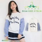 ショッピング子供服 子供服 長袖トップス 女の子 韓国子供服 キッズ トレーナー ストライプ柄 フリル