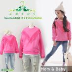 ショッピング子供服 子供服 長袖トップス 女の子 親子ペアルック トレーナー キッズ 韓国子供服 レース ピンク