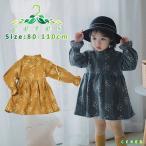 ショッピング子供服 子供服 長袖ワンピース 裏起毛 冬 韓国子供服 キッズ 女の子 可愛い 花柄 フリル