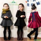 ショッピング子供服 子供服 長袖チュニック 冬 裏起毛 女の子 キッズ チュニックワンピース 韓国子供服