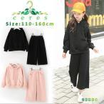 ショッピング子供服 子供服 上下セット 韓国子供服 キッズ 女の子 パーカー スウェット ワイドパンツ セットアップ