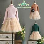 ショッピング子供服 子供服 ワンピース 韓国子供服 女の子 キッズ 長袖 チュチュ チュール レース