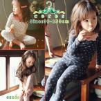 ショッピング子供服 子供服 パジャマ 女の子 長袖 花柄 レース ルームウェア 上下セット 韓国子供服 キッズ