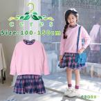 ショッピング子供服 子供服 ワンピース 長袖 トレーナー チェック柄 シャツ 重ね着風 ピンク フレアスカート 韓国子供服 子供服 キッズ 女の子