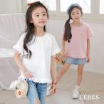 ショッピング子供服 子供服 Tシャツ キッズ 韓国子供服 女の子 半袖 カットソー 可愛い