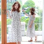 ワンピース 韓国子供服 花柄 女の子 オフショルダー フレア ビーチ 子供服 キッズ