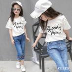 ショッピング子供服 子供服 半袖Tシャツ 女の子 夏 プリントTシャツ 半袖トップス カットソー キッズ 韓国子供服