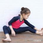 ショッピング子供水着 子供水着 セパレート 女の子 長袖 セットアップ 上下セット UVカット キッズ 韓国子供服