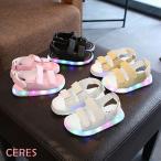 光る靴 子供 サンダル 靴 LED ダンス