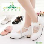 子供靴 フォーマルシューズ 女の子 靴 パーティー 結婚式 発表会 キッズ シューズ フォーマル
