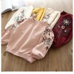 トレーナー キッズ  女の子 花刺繍 子供服  長袖トップス Tシャツ 韓国子供服