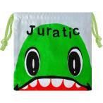ジュラチック (Juratic) ラプト 巾着 約H20cm x W20cm FLJR33