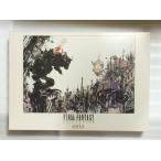 ジグソーパズル 1000ピース ファイナルファンタジー コレクション 街-city- 天野喜孝 14-154