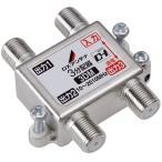3分配器 DXアンテナ 3DM (3DE1の後継品)