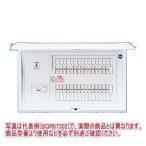 パナソニック 住宅用分電盤 コスモパネルコンパクト21 標準タイプ リミッタースペースなし 10+2 50A BQR85102
