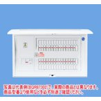 パナソニック 住宅用分電盤 コスモパネルコンパクト21 標準タイプ リミッタースペースなし 8+2 50A BQR8582