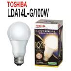 LED電球  電球色 東芝ライテック E26口金 一般電球形 全方向タイプ 100W形相当  (LDA16L-G/100Wの後継品)LDA14L-G/100W 【LDA14LG100W】