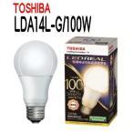 Yahoo!住まいるライト【お得な10台セット】LED電球  電球色 東芝ライテック E26口金 一般電球形 全方向タイプ 100W形相当 LDA14L-G/100W 【LDA14LG100W】