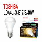 東芝 LED電球 ミニクリプトン形 断熱材施工器具対応 広配光タイプ 小形電球40W形相当 LDA4L-G-E17/S/40W【LDA4LGE17S40W】(LDA5L-G-E17/S/40W後継機種)