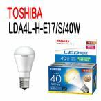 Yahoo!住まいるライト【お得な10台セット】東芝 LED電球 ミニクリプトン形 断熱材施工器具対応 下方向タイプ 小形電球40W形相当 LDA4L-H-E17/S/40W 【LDA4LHE17S40W】