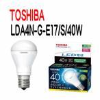 東芝 LED電球 ミニクリプトン形 断熱材施工器具対応 広配光タイプ 小形電球40W形相当 LDA4N-G-E17/S/40W【LDA4NGE17S40W】(LDA5N-G-E17/S/40W後継機種)